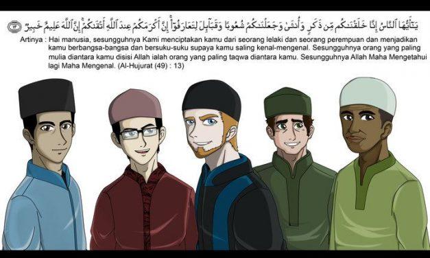 Ukhuwwah Islamiyah